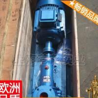 耐腐离心泵 is单级单吸离心泵 离心泵is 主打