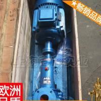 耐酸碱离心泵 单吸单级离心泵 单级离心泵is200.150.
