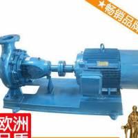 ba清水离心泵 is单级单吸离心泵 is150水泵 IS楚