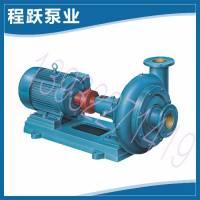 ZD、ZDL型渣浆泵25ZD卧式单级单吸离心式渣浆泵【程跃泵业】