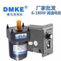 厂价直销直流调速电机微型永磁大功率数显调速器交流电动机25W