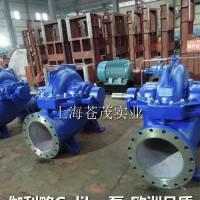 单级双吸离心泵 sh型单级双吸中开泵 sn型双吸中开泵 物美