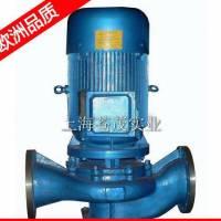 供应泵体ih80-50-200 ih化工离心泵 cz化工泵 不锈钢化工泵 爆一