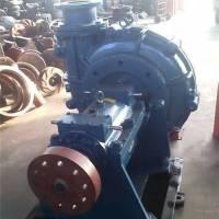 ZJ渣浆泵 单级单吸离心泵  250ZJ-I-A80  高效