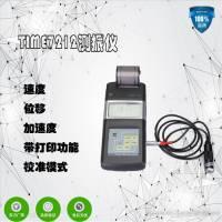 TIME/时代TIME7212测振仪
