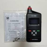 爱华 iSV2101 测振仪
