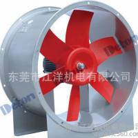 直销肇庆德通T35-11系列低噪声轴流通风机