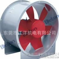 直销肇庆德通T40A式系列低噪声轴流通风机