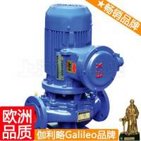 YG型立式单级单吸防爆油泵 电动油泵 伽利略电动油泵 艺 广州YG型立式单级单吸防爆