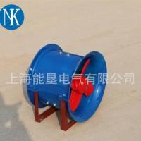 特价直销FT35-11-8# 2.2KW防腐型轴流通风机 品