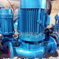 供应磁力化工泵 上海化工泵 ih型化工离心泵 ihg化工泵 爆一