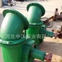 混流泵**单级单吸混流泵**高强度,耐磨型.中沃制造商.直销