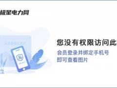 关于公开征求《广东省2019年水污染防治攻坚战工作方案(征求意见稿)》意见的公告