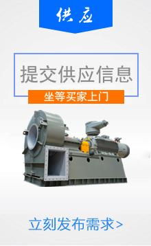 板材工厂-供应平台